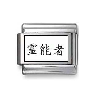 Kanji SymbolPleasure Italian charm