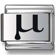 Mu Greek Alphabet Laser Charm